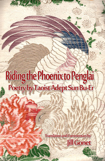 Riding the Phoenix Cover