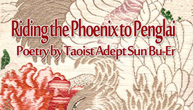 Riding the Phoenix to Penglai, by Jill Gonet