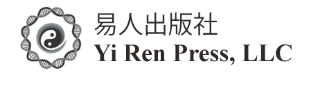 Yi Ren Press