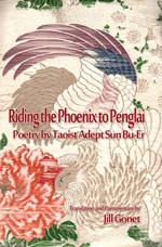 Riding the Phoenix